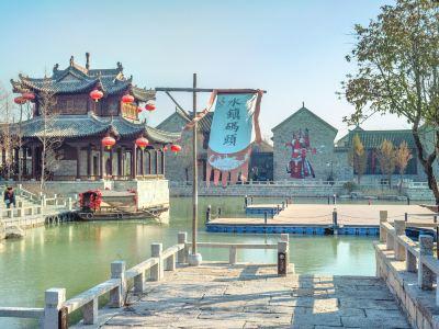 Pan'an Water Town
