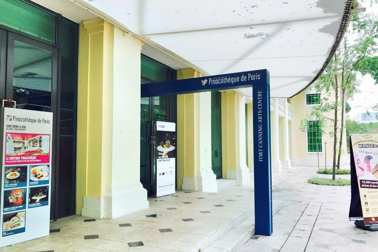 Singapore Pinacotheque de Paris