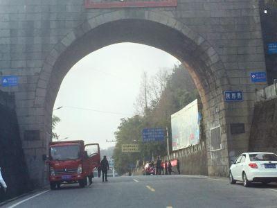 楚長城遺址