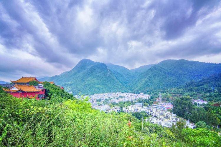 Mount Bijia