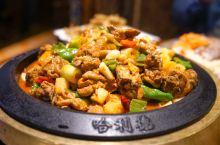 哈利德新疆餐厅