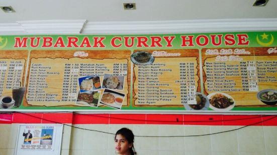 Mubarak Curry House