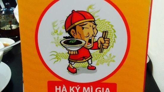 Hai Ky Mi Gia