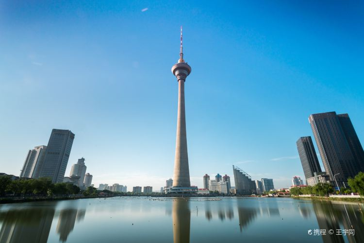 Tianjin Radio and Television Tower (Sky Tower)
