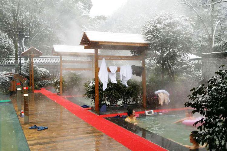 Emei Mountain Source Hot Spring1