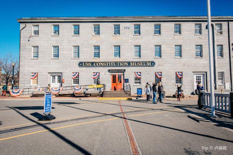 USS Constitution Museum3