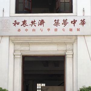 中山市博物馆旅游景点攻略图