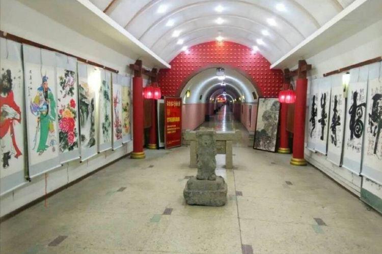 Big Wild Goose Pagoda Underground Palace Scenic Area1