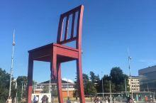 日内瓦断椅