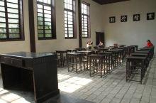东山书院之主席学习过的教室