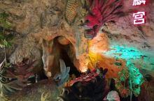 黔灵山麒麟洞