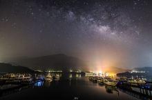 夜晚的日月潭 星空綻放#台灣旅遊攝影記錄者
