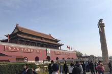 天安门中山公园春游