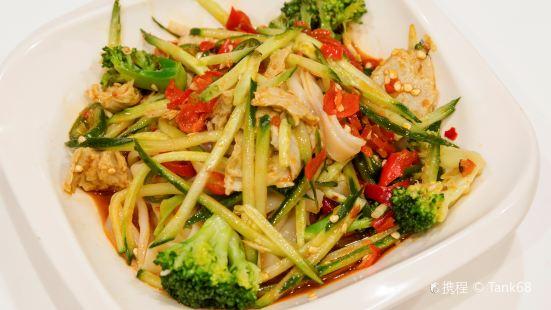 Weijia Cold Noodle