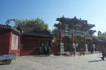 文王庙羑里城