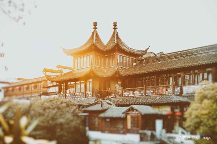 Confucius Temple1