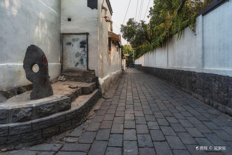 Xigeng Road1