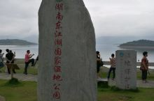 东江湖国家湿地公园