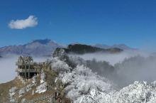 窗含西岭千秋雪 今年春节,利用假期,去了趟西岭雪山,领略了它的雪山美景。