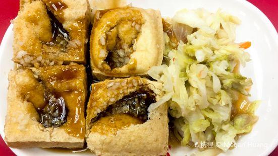 Zhongcheng Hao hezi Jian