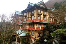 在箱根,体验日本天皇和约翰列侬住过的百年老店
