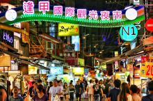 去了逢甲夜市,才算是逛过台湾的夜市