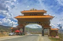 川藏南线自驾游记--世界高城理塘