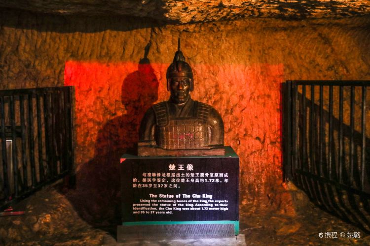The Tomb of Chu King on the Shizi Mountain4