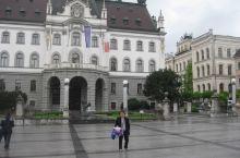 卢布尔雅那市政广场