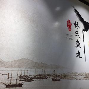 林氏鱼丸(鼓浪屿龙头路五店)旅游景点攻略图