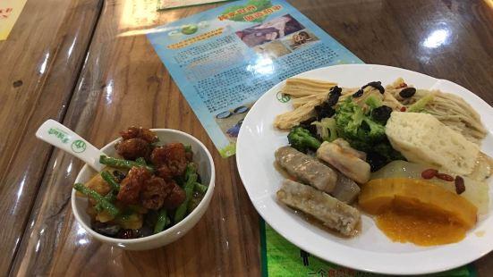 素城相食·新派素食自助餐廳