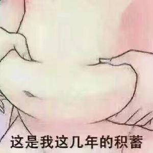 老码头火锅(华阳店)旅游景点攻略图