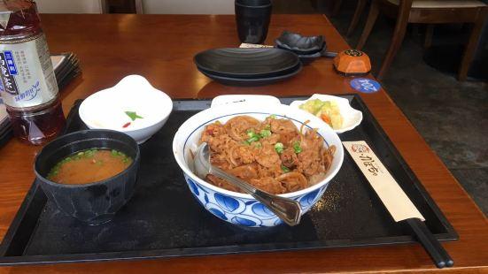 和南瓜日本料理