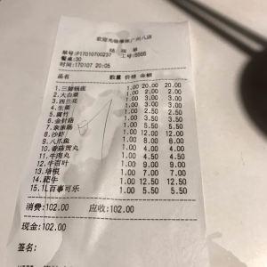 傣妹休闲时尚火锅(星力壹号店)旅游景点攻略图