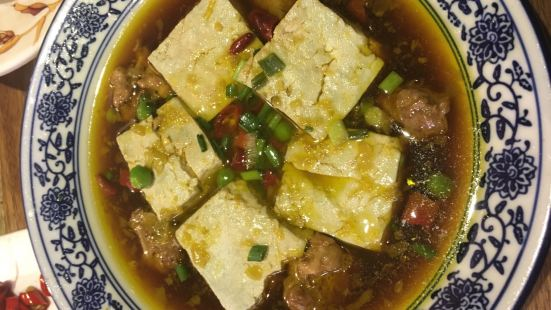 石磨坊香豆腐