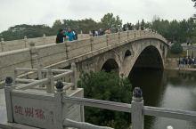 河北赵县赵州桥,小学就知道了,一直神往,现在才得以一见。 赵州桥这种石拱建桥技术,欧洲早了1000多