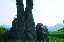 湄江风景区一石八景