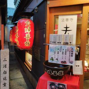 Meotozenzai旅游景点攻略图