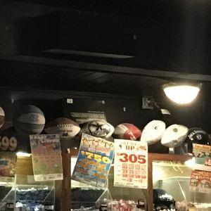 Jersey's Sports Bar旅游景点攻略图