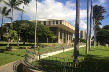 水菱环球之旅の檀香山政府