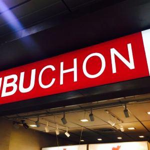 ZUBUCHON ONE MANGO旅游景点攻略图