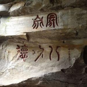 圣水禅林旅游景点攻略图