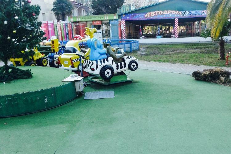 Luna Park Culture and Leisure Center