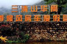 【全国营地】江西省已建营地5家,在建营地超过20家