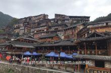 贵州黔东南苗族旅游