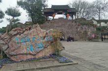 合川涞滩古镇,免费。 古镇上的二佛寺,门票30。 特点,涞园公园,重点讲述了24孝的故事。