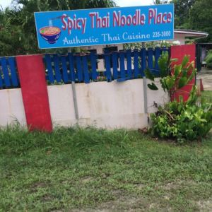 Spicy Thai Noodle Place旅游景点攻略图