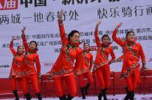 体育促旅游:2018中国新沂自行车联赛开幕