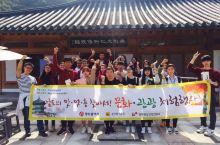 韩国光州 全南旅游文化观光体验之二