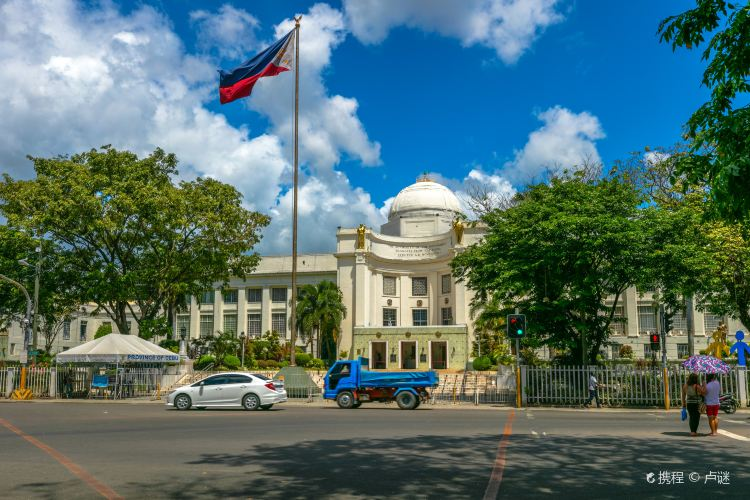 Cebu Provincial Capital Building1